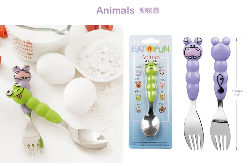 『121婦嬰用品館』EAT4FUN 兒童餐具動物園 叉子 - 小熊 3