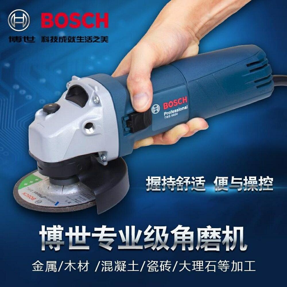 拋光機 角磨機磨光機手持打磨機金屬手砂輪切割磨光機 夢藝家
