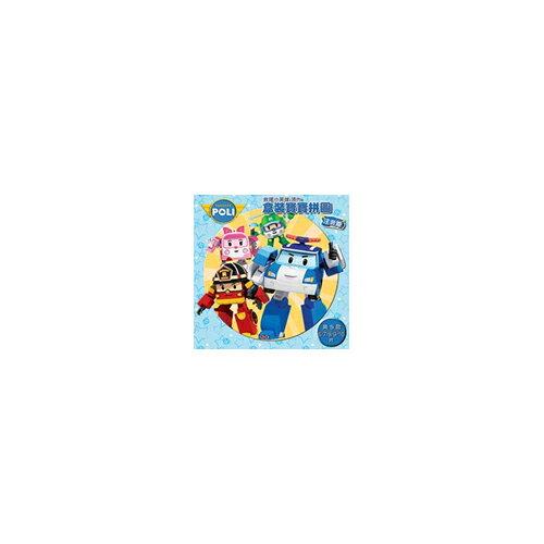 ★衛立兒生活館★POLI 救援小英雄 波力盒裝寶寶拼圖-注音篇