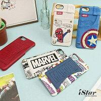 Marvel 手機殼與吊飾推薦到iPhone 8/7/6/6s 手機殼 迪士尼 正版授權 口袋/皮革/背蓋 硬殼 4.7吋 英雄系列 -MARVEL/蜘蛛人/美國隊長就在JM STAR推薦Marvel 手機殼與吊飾