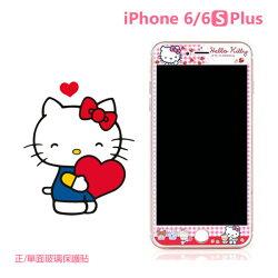 三麗鷗 正版授權 iPhone 6/6s Plus 玻璃貼 凱蒂貓 Kitty 正面 保護貼 5.5吋 Sanrio -格紋