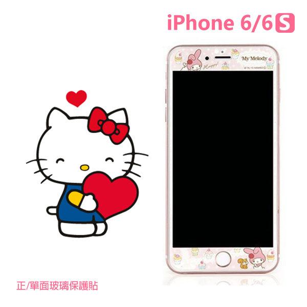 三麗鷗 正版授權 iPhone 6/6s 玻璃貼 美樂蒂 Melody 正面 保護貼 4.7吋 Sanrio -杯子蛋糕
