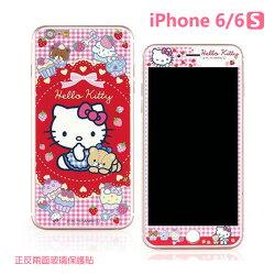 三麗鷗 正版授權 iPhone 6/6s 玻璃貼 凱蒂貓 Kitty 雙面 保護貼 4.7吋 Sanrio -格紋