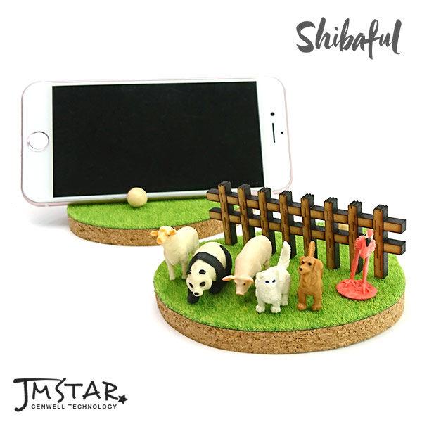手機架/杯墊 日本 獨家代理 草地/草皮/動物 Shibaful -動物六款