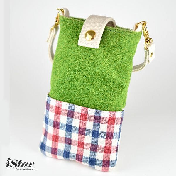 手機袋 日本 Shibaful 獨家代理 草地/草皮 手機提袋/萬用袋