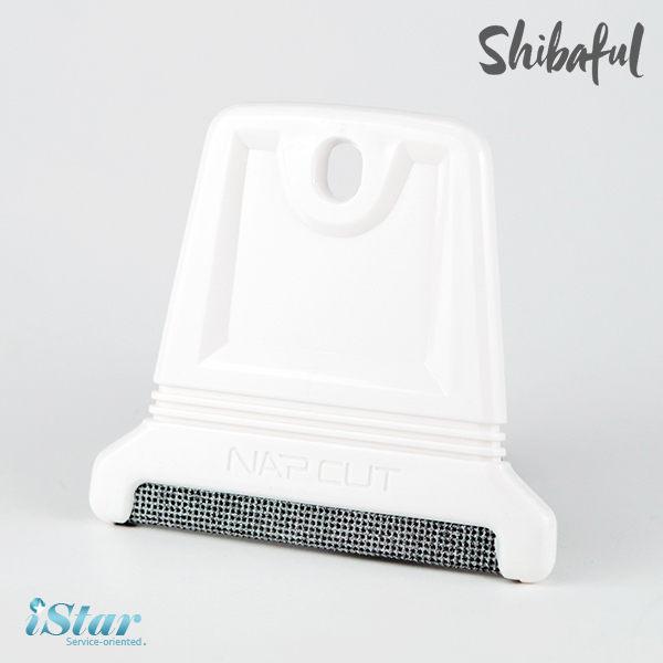 清理保養工具 日本 獨家代理 Shibaful (UV印刷不適用 EX: 運動系列)