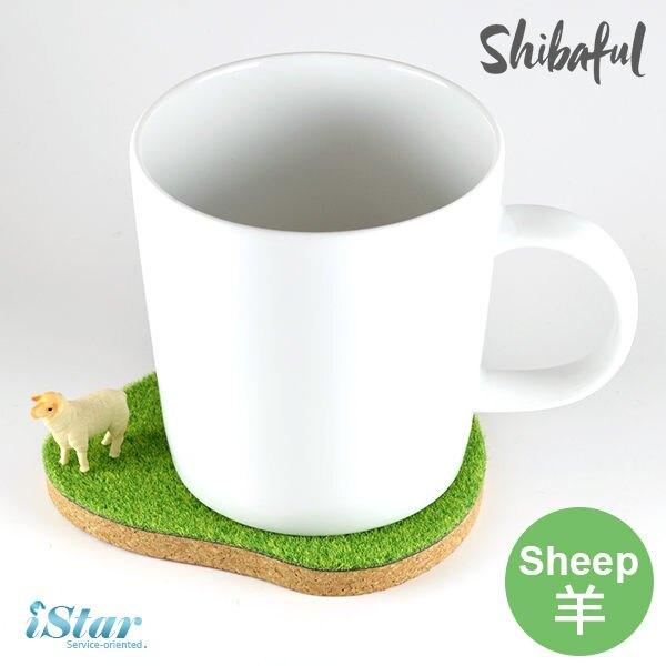 杯墊 日本 獨家代理 草地/草皮/動物 Shibaful -羊