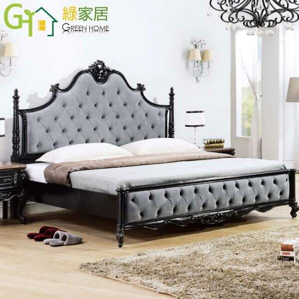 【綠家居】羅曼法式5尺雙人造型床台(不含床墊)