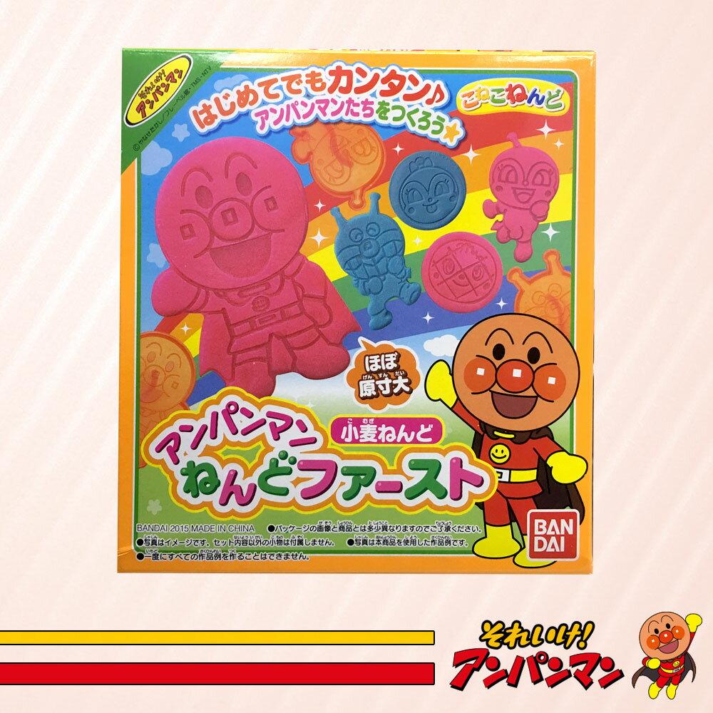 ANPANMAN 麵包超人 黏土印章 小麥黏土 黏土壓模玩具 模型 模具 道具 日本進口正版 925411