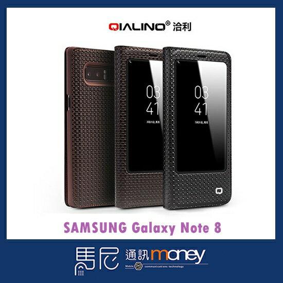 馬尼行動通訊:QIALINO格子紋皮套SAMSUNGGalaxyNote8手機殼保護殼開窗皮套【馬尼行動通訊】
