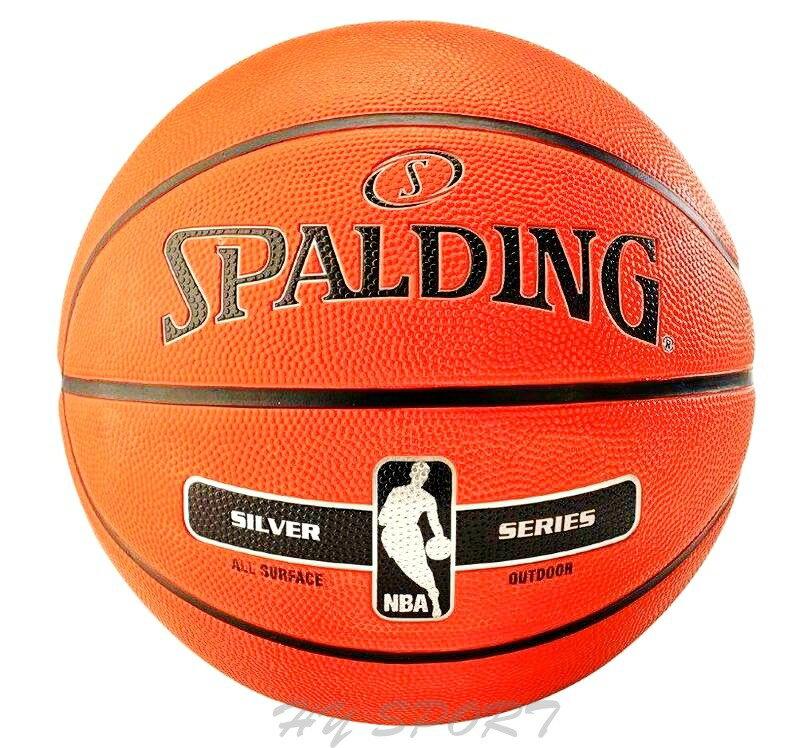 【H.Y SPORT】SPALDING 斯伯丁 NBA SILVER 國小五號籃球 銀色 SPA83568