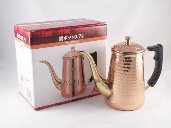 《愛鴨咖啡》日本原裝進口 Kalita 電木鶴嘴銅壺0.7L 電木隔熱手把
