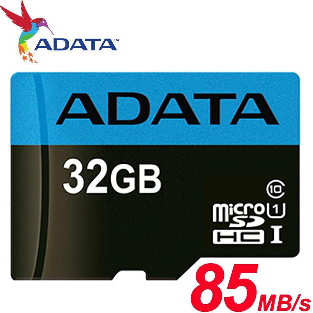 ADATA 威剛 32GB 85MB/s microSDHC TF UHS-I C10 記憶卡