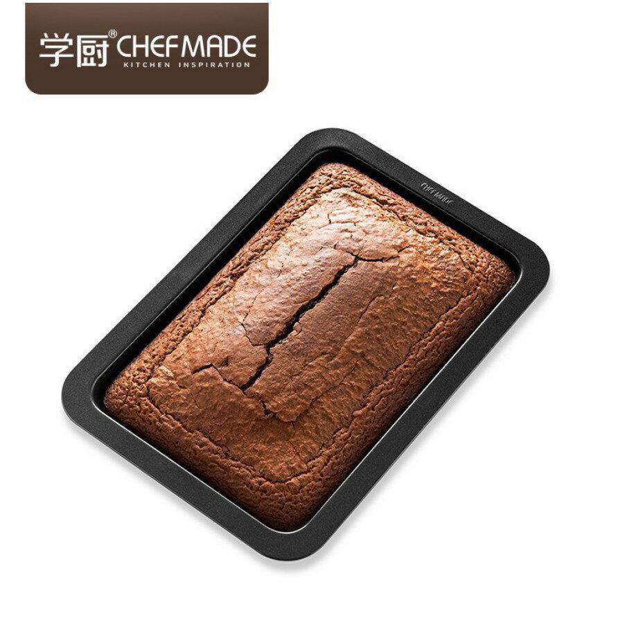 【學廚WK9707S-固底布朗尼蛋糕模】不沾蛋糕模 不沾模 蛋糕模烘焙模 面包模 烘培