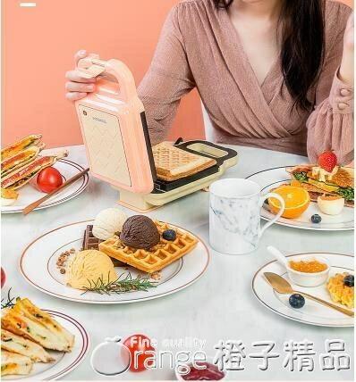 吐司機 濤聲三明治機早餐機家用小型輕食華夫餅面包多功能神器吐司壓烤機1 艾琴海小屋