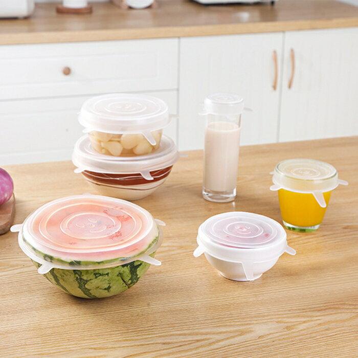 [Hare.D] 食品級 六件組 矽膠保鮮蓋 萬能密封碗蓋 保鮮膜 重複使用