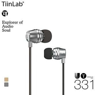 【聖誕節交換禮物】TiinLab Universe of TFAT UT 全域系列 UT331周杰倫 調音 入耳式 搖滾 耳機 玫瑰金