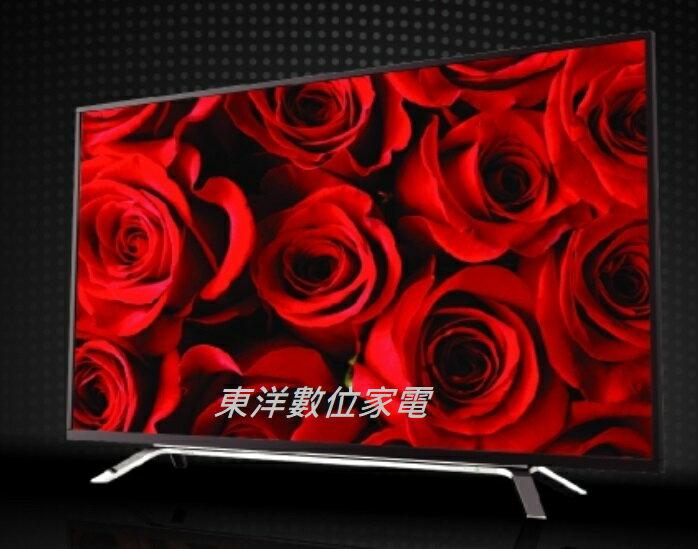 ****東洋數位家電****TOSHIB東芝32型LED32L2686 液晶顯示器_含視訊盒