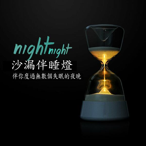 新款創意沙漏伴睡燈LED充電節能觸控小夜燈送閏蜜朋友女友禮物首選【風雅小舖】