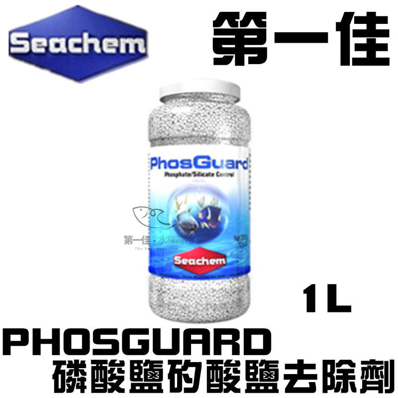 【SEACHEM】西肯磷酸鹽矽酸鹽去除劑1000ML N-6187