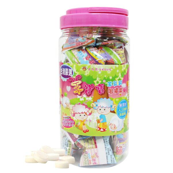 【醫康生活家】羊寶寶羊乳鈣90g大罐