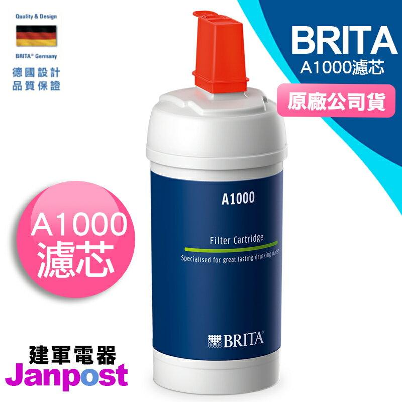 最高回饋10%【建軍電器】德國 Brita A1000濾芯 mypure A1 長效型除水濾水系統 濾芯 濾心 濾網