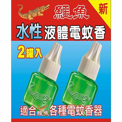 鱷魚水性液體電蚊香雙罐裝46ml*2【愛買】