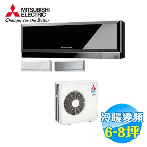 三菱 Mitsubishi 變頻 冷暖 分離式冷氣 MSZ-EF42NA / MUZ-EF42NA