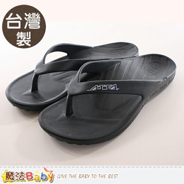 成人女款拖鞋 台灣製減壓足弓夾腳拖 魔法Baby~sd0005