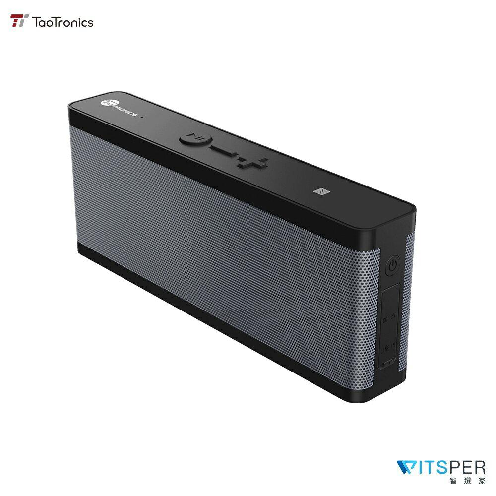 【白色預購中】TaoTronics TT-SK09 超輕薄防水藍芽喇叭 重低音浴室藍芽喇叭 3W * 2 雙喇叭大音量 cp值首選日本亞馬遜熱賣【WitsPer智選家】