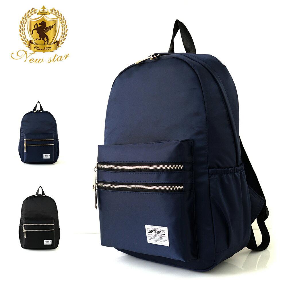 日系簡約防水撞色拉鍊口袋後背包包 NEW STAR BK242 1