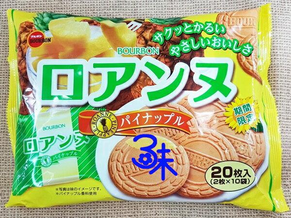 (日本) BOURBON 北日本 鳳梨法蘭酥 1包 142 公克 特價 123 元 【4901360325771 】