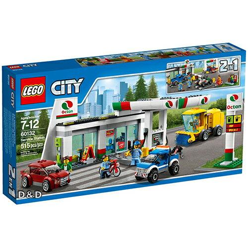 樂高積木LEGO~ LT60132 ~City 城市系列 ~ 加油維修站