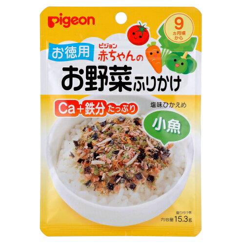 日本【貝親Pigeon】蔬菜小魚拌飯料 - 限時優惠好康折扣