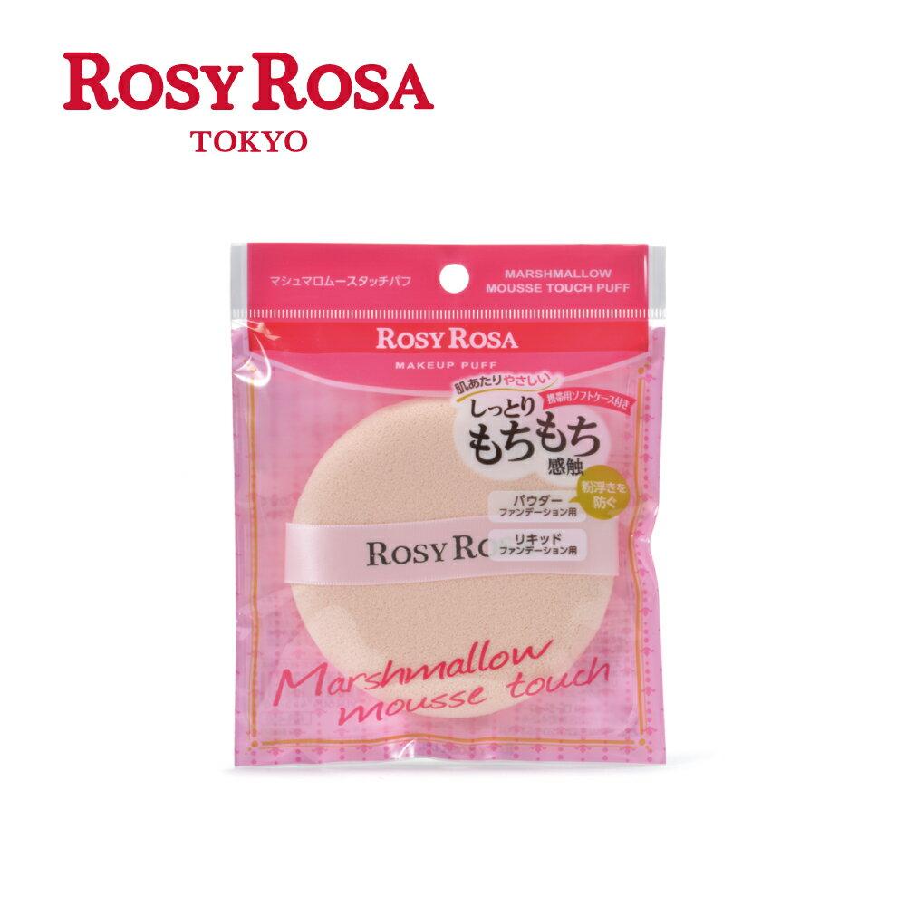 ROSY ROSA 棉花糖慕斯柔彈粉撲 1入 0
