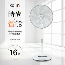 kolin 16吋DC馬達ECO遙控風扇 KF-A1601DC-A