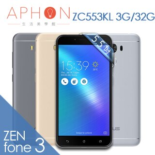 【Aphon生活美學館】ASUS ZenFone 3 Max ZC553KL 3G/32G 5.5吋Full HD 八核心 4G LTE 智慧型手機(送保貼+立架+360°旋轉自拍棒)