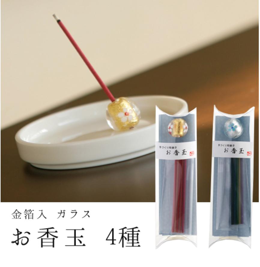 日本金澤 花香 森林香 線香 包含金箔或銀箔的線香座 日本直送 0
