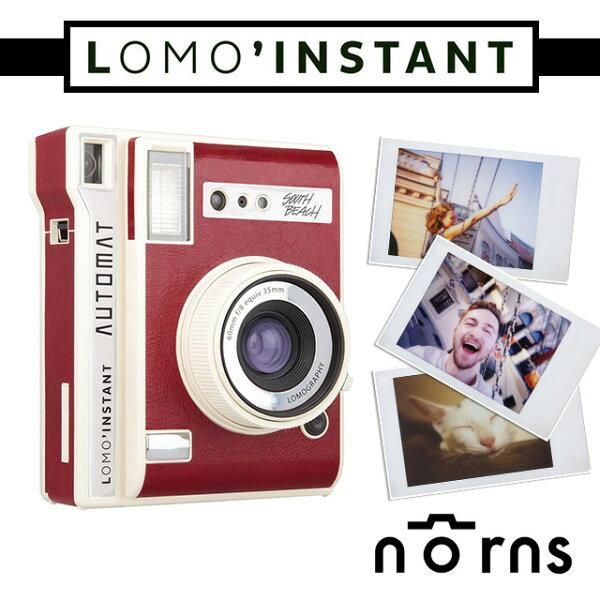 NORNS【Lomo'InstantAutomat拍立得相機單機棕色】lomography底片相機無限重曝全自動快門顏色濾片