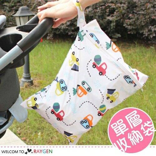 卡通印花單層拉鍊防水尿布袋 嬰兒尿片收納袋 【單層-小尺寸】