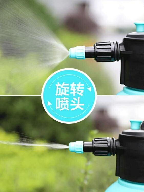 灑水壺 噴壺澆花家用園藝灑水壺小型氣壓式高壓澆水壺噴水壺噴霧器2L