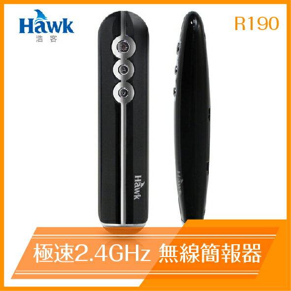 Hawk R190 極速 2.4GHz 無線簡報器 報告 簡報 ppt 簡約 俐落 時尚 鏡面 HCR190R