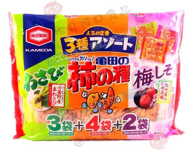 《松貝》龜田三種柿種米果250g【4901313192481】aa57