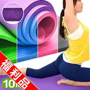 10MM加厚NBR瑜珈墊  品  送束帶 止滑墊防滑墊 墊.遊戲墊野餐墊防潮墊子.地墊床墊