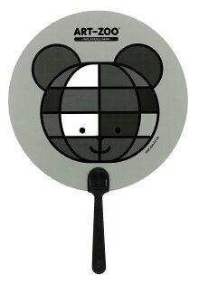 ART-ZOO特展小圓扇-彩色熊&黑白熊款