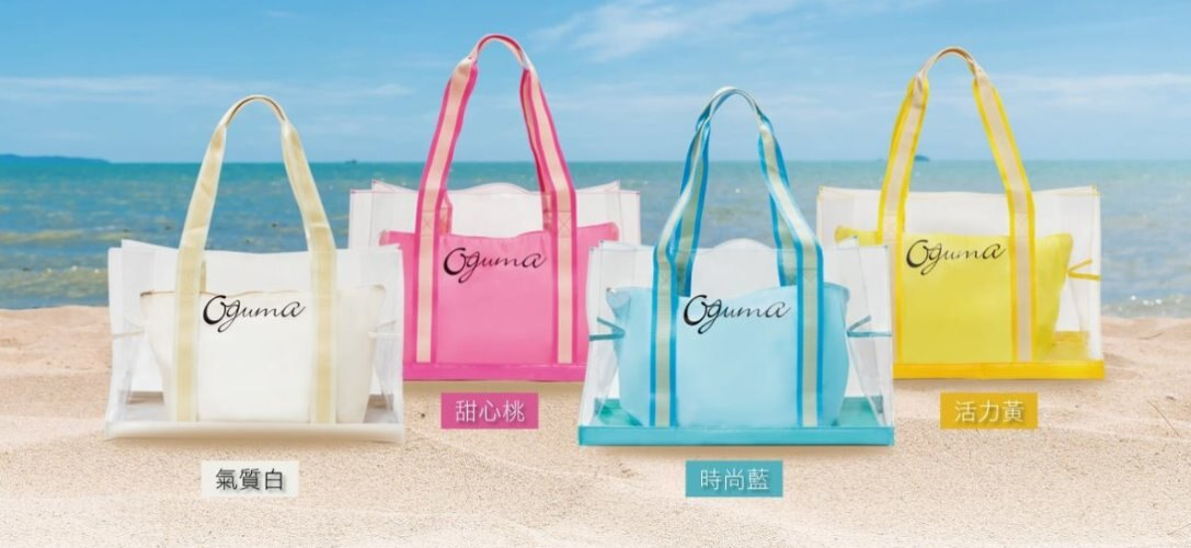 OGUMA 水美媒 夏豔玩美時尚海灘包 透明防水包*夏日微風* 1