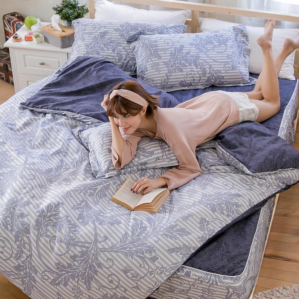 [SN]#L-UB029#細磨毛天絲絨5x6.2尺標準雙人床包+枕套三件組-台灣製(不含被套)