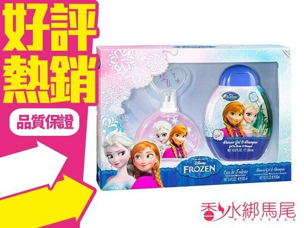 香水樂園:Disney迪士尼Frozen冰雪奇緣淡香水禮盒◐香水綁馬尾◐