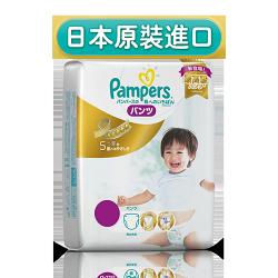 【嬰兒尿布】幫寶適特級棉柔褲型拉拉褲