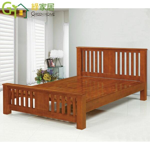 【綠家居】謝特時尚6尺實木雙人加大床台(不含床墊)